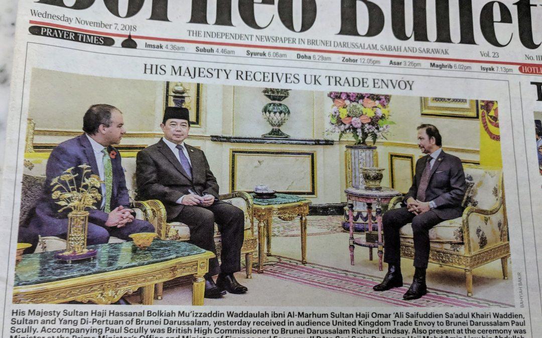 Sharia Law in Brunei